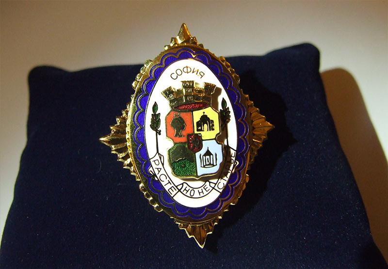 nagrada-sofia